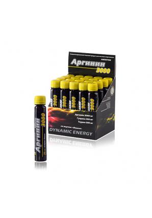 Аргинин 3000 25 мл 20 амп (Спортивные технологии)