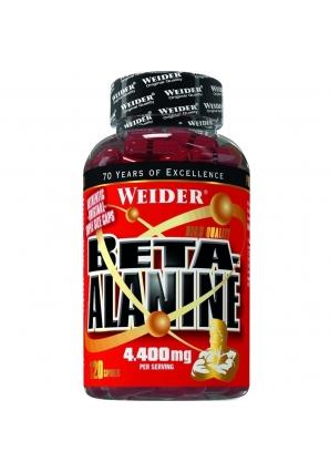 Beta-Alanine 120 капс (Weider)