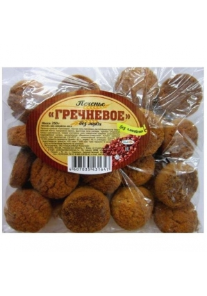 Печенье Гречневое 250 гр (SladMiks)