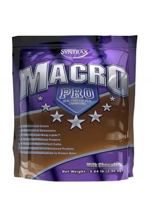 Macro Pro 2560 гр. 5.64lb (Syntrax)