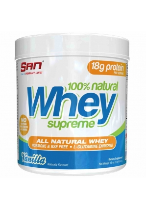 100% Natural Whey Supreme 450 гр 1lb (SAN)
