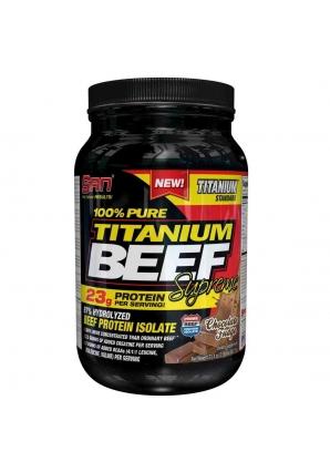 100% Pure Titanium Beef Supreme 919 гр (SAN)