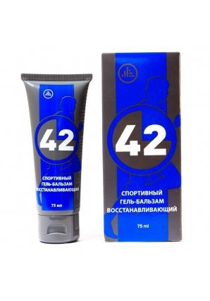"""Гель-бальзам Восстанавливающий """"42"""" 75 мл (EurofarmSport)"""