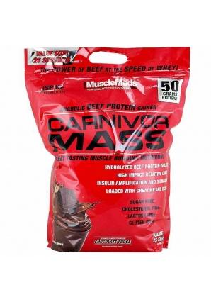 Carnivor Mass 4530 гр (MuscleMeds)
