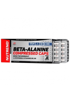 Beta-Alanine Compressed Caps 90 капс (Nutrend)