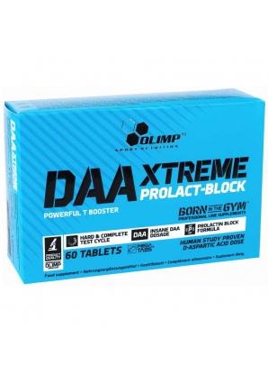 DAA Xtreme 60 табл (Olimp)