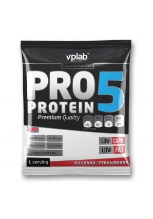 Pro 5 - 30 гр (VPLab)