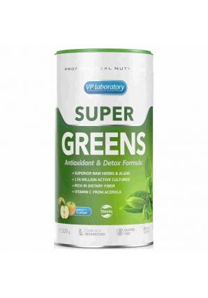 Super Greens 300 гр (VPLab)