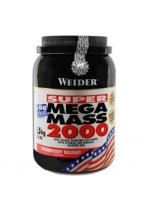 Mega Mass 2000 1500 гр (Weider)