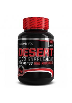Desert 100 капс (BioTechUSA)