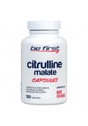 Citrulline Malate Capsules 120 капс (Be First)
