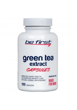 Green tea extract 120 капс (Be First)