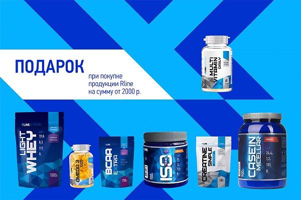 в подарок Multivitamin Daily 60 табл (R-Line Sport Nutrition)