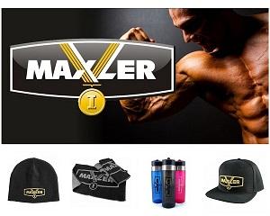 Получите Maxler-подарок!