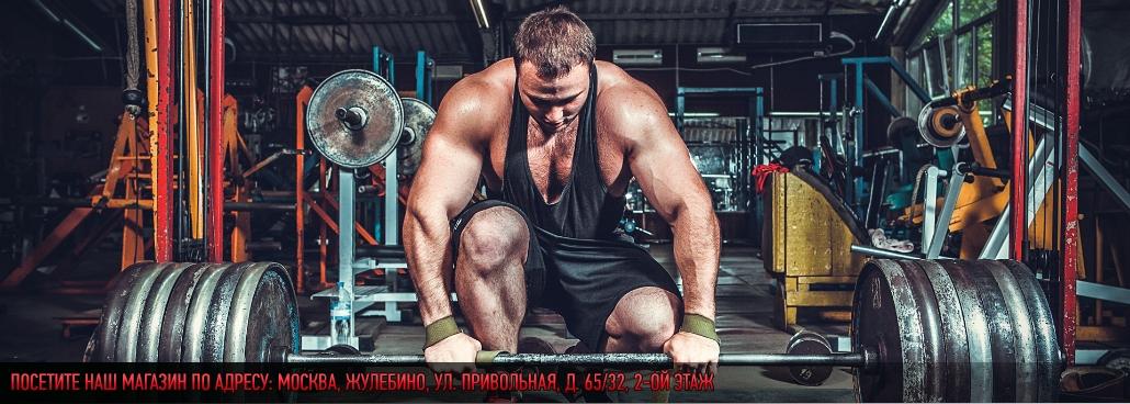 изоляты протеина купить в москве