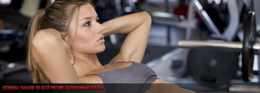 купить спортивное питание opti women