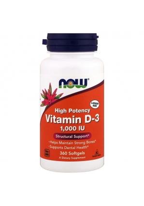 Vitamin D-3 1000 МЕ 360 капс (NOW)