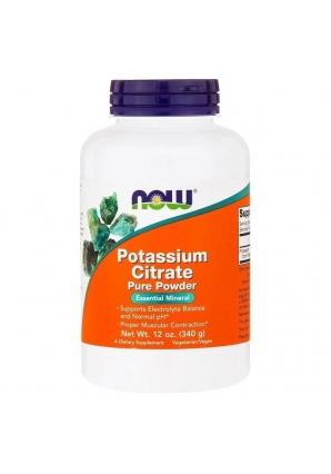 Potassium Citrate Pure Powder 340 гр (NOW)