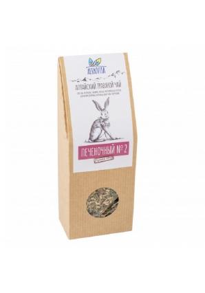 Травяной чай Печеночный №2 70 гр (Altaivita)