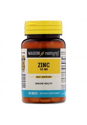 Zinc 50 мг 100 табл (Mason Natural)