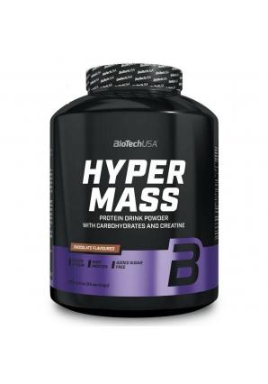 Hyper Mass 2270 гр (BioTechUSA)