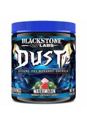 Dust V2 250 гр (Blackstone Labs)