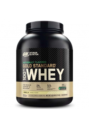 100% Whey Gold Standard NATURAL 2170 гр 4.8lb (Optimum Nutrition)