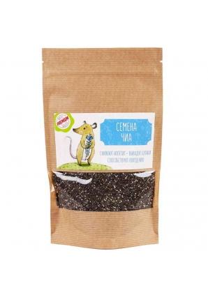 Семена Чиа 300 гр (Altaivita)