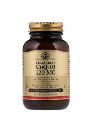 Vegetarian CoQ-10 120 мг 60 капс (Solgar)