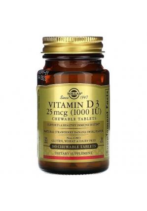 Vitamin D3 25 мкг (1000 МЕ) 100 жев.табл (Solgar)