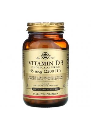 Vitamin D3 55 мкг (2200 МЕ) 100 капс (Solgar)