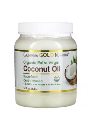 Coconut Oil 1,6 л (California Gold Nutrition)
