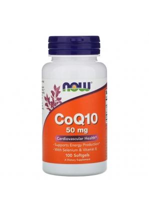 CoQ10 50 мг 100 капс (NOW)