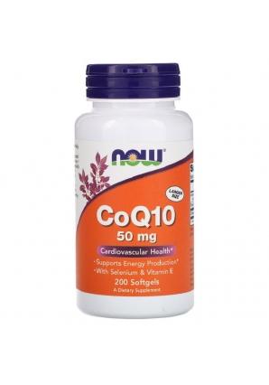 CoQ10 50 мг 200 капс (NOW)