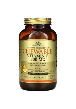 Vitamin C 500 мг 90 жев.табл (Solgar)