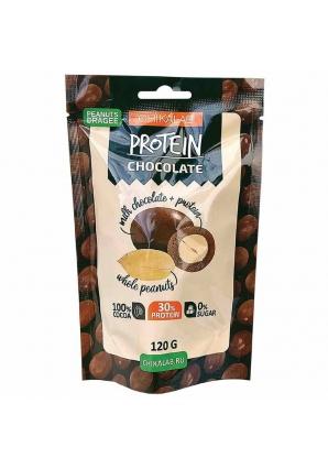 Драже в шоколаде Chikalab 120 гр (BomBBar)