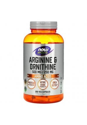 Arginine & Ornithine 500/250 мг 250 капс (NOW)