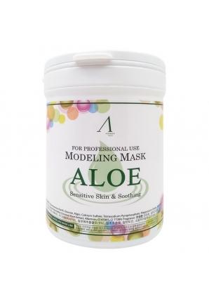 Маска альгинатная с алоэ успокаивающая Aloe Modeling Mask 240 гр - банка (Anskin)