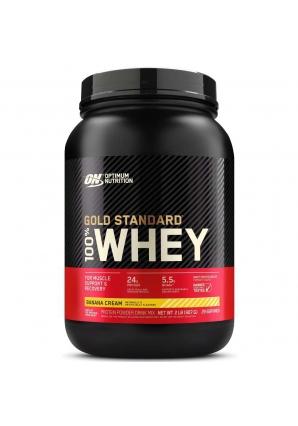 100% Whey Gold standard 909 гр. 2lb (Optimum nutrition)