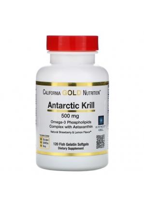 Antarctic Krill 500 мг 120 капс (California Gold Nutrition)