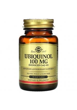 Ubiquinol (Reduced CoQ10) 100 мг 50 капс (Solgar)
