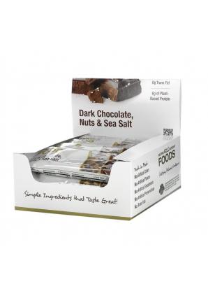 Батончики с черным шоколадом, орехами и морской солью 14 шт 40 гр (California Gold Nutrition)