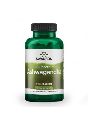 Full Spectrum Ashwagandha 450 мг 100 капс (Swanson)