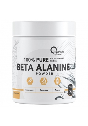 100% Pure Beta Alanine Powder 200 гр (Optimum System)