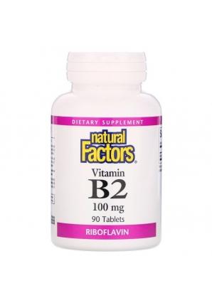 Vitamin B2 100 мг 90 табл (Natural Factors)