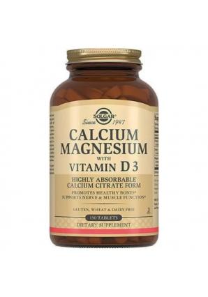 Calcium Magnesium with Vitamin D3 150 табл (Solgar)