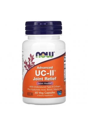 Advanced UC-II Joint Health 60 капс (NOW)