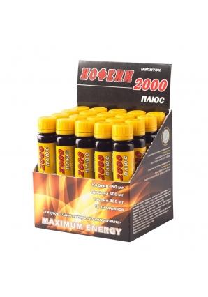 Кофеин 2000 25 мл 20 амп (Спортивные технологии)