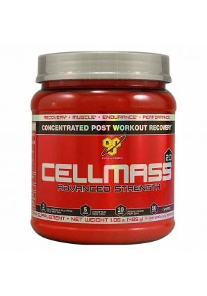 Cellmass 2.0 485 гр. (BSN)
