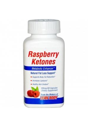 Raspberry Ketones 60 капс. (Labrada)
